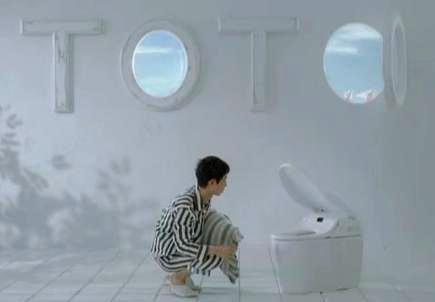 Talking toilet