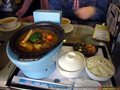 Modern_toilet_meal